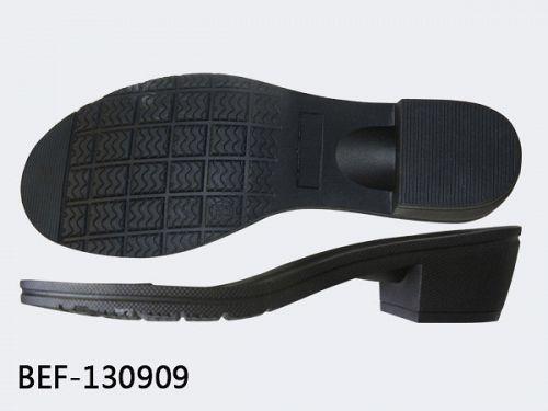 Rubber cup soles