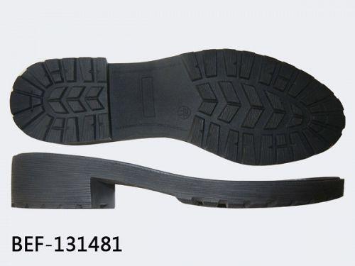 Shoe sole rubber
