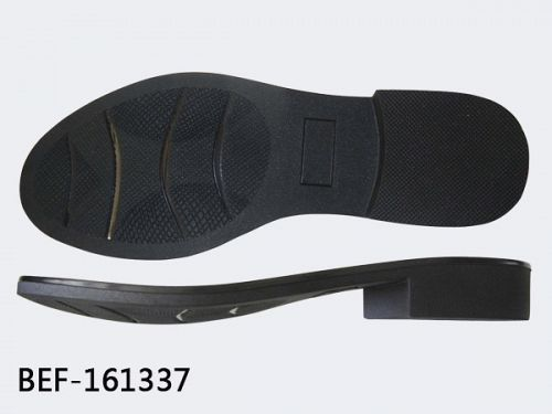 Shoe sole manufacturers