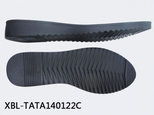 Rubber shoe sole price