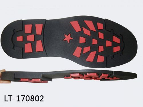 Rubber shoe soles suppliers