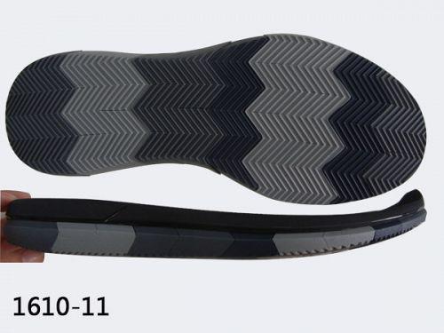 Shoe sole factory