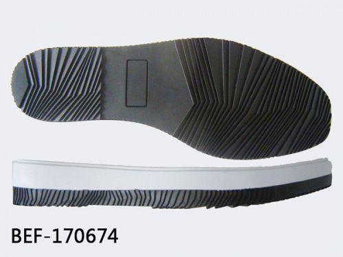 Rubber sole sheet